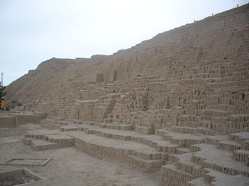 Huaca Pucllana Peru