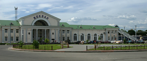 Poltava Ukraine