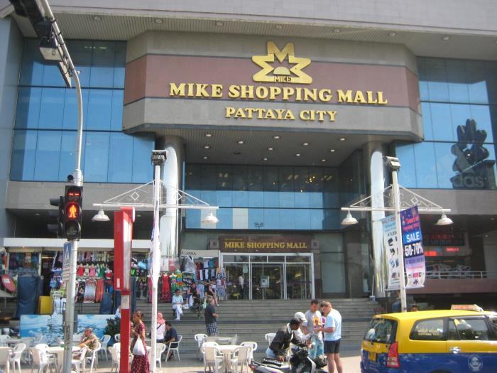Mike Shopping Mall